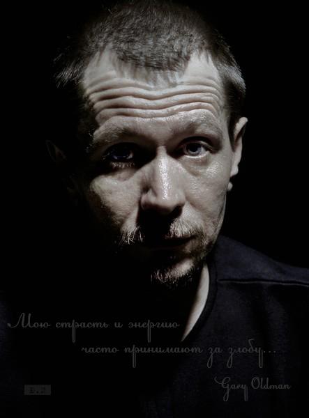 Мою страсть и энергию часто принимают за злобу   Yul Ivanchey   Юл Иванчей