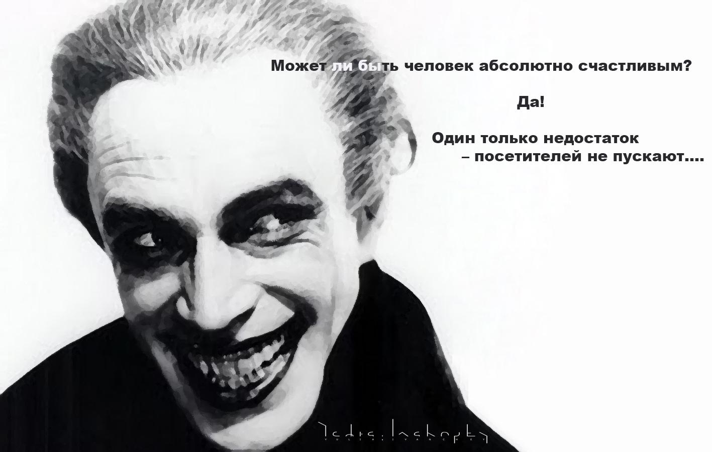 Счастливый человек   Yul Ivanchey   Юл Иванчей