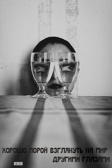 взглянуть на мир другими глазами   Yul Ivanchey   Юл Иванчей