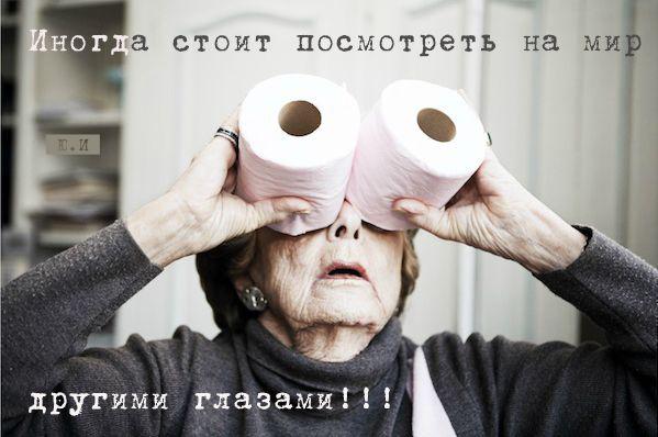 другой мир | Yul Ivanchey | Юл Иванчей