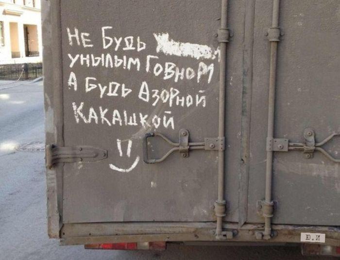 Yul Ivanchey   Юл Иванчей