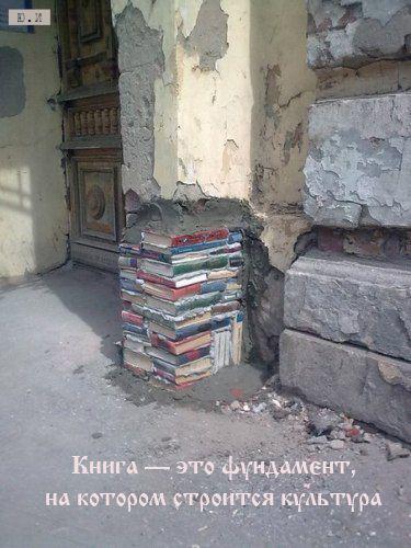 книга   Yul Ivanchey   Юл Иванчей