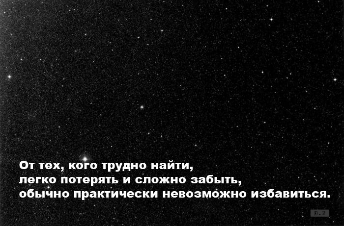 странные люди   Yul Ivanchey   Юл Иванчей
