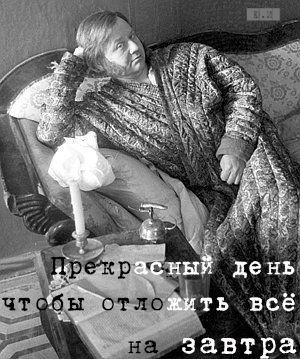прекрасный день   Yul Ivanchey   Юл Иванчей