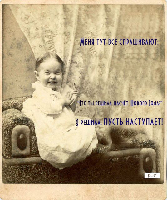 новый год   Yul Ivanchey   Юл Иванчей