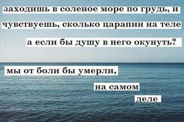 море   Yul Ivanchey   Юл Иванчей